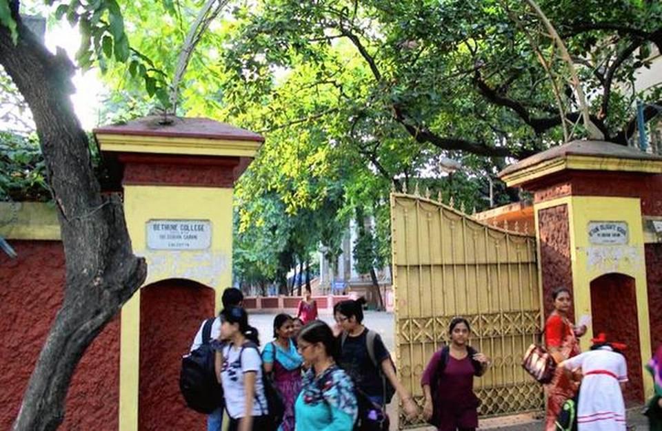 धार्मिक पहचान के विकल्प के रूप में मानवता का विकल्प पेश कर रहे हैं पश्चिम बंगाल के ये कॉलेज 3