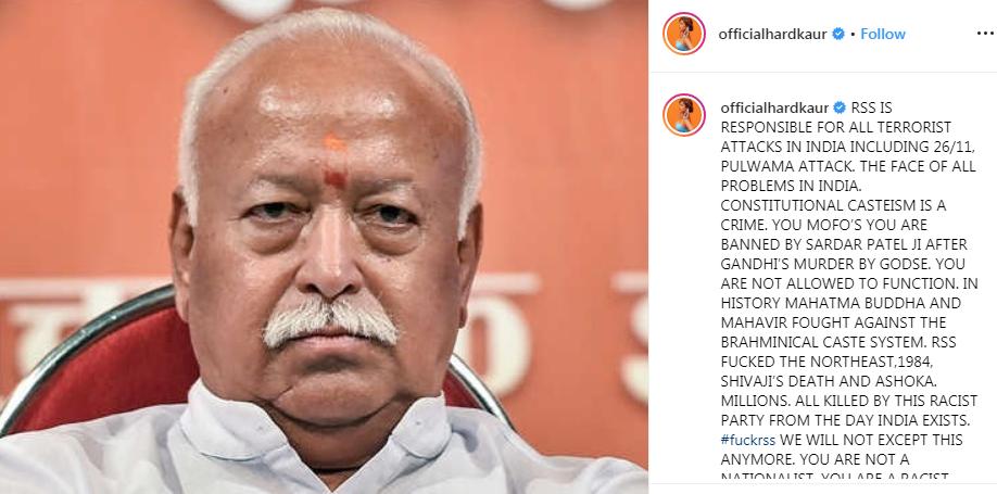 मशहुर सिंगर की विवादित पोस्ट, मोहन भागवत को कहा आतंकी, सीएम योगी को भी दी गाली 2