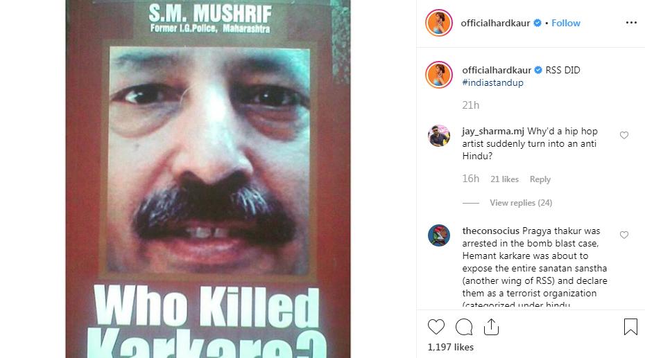 मशहुर सिंगर की विवादित पोस्ट, मोहन भागवत को कहा आतंकी, सीएम योगी को भी दी गाली 1