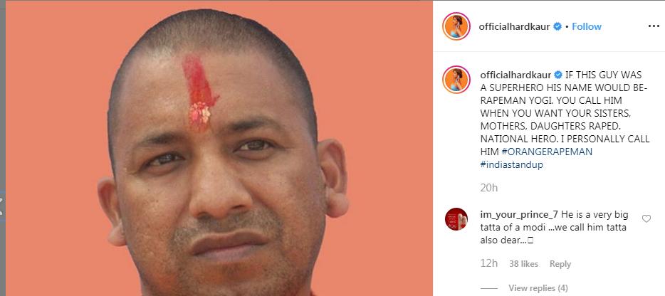 मशहुर सिंगर की विवादित पोस्ट, मोहन भागवत को कहा आतंकी, सीएम योगी को भी दी गाली 3