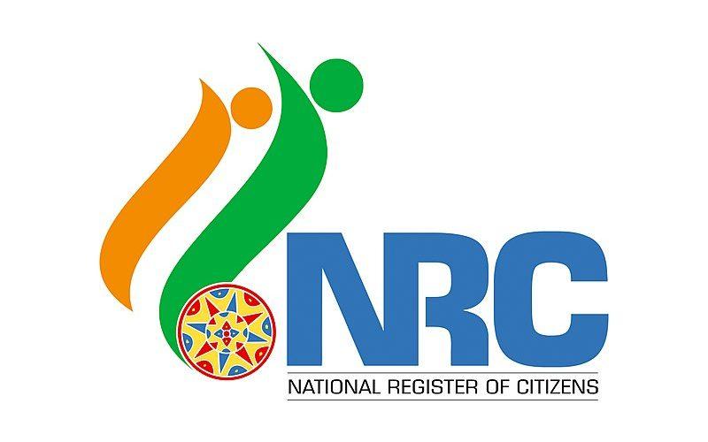 असम NRC में फर्जी दस्तावेज लगाने में हिन्दू समुदाय! 6