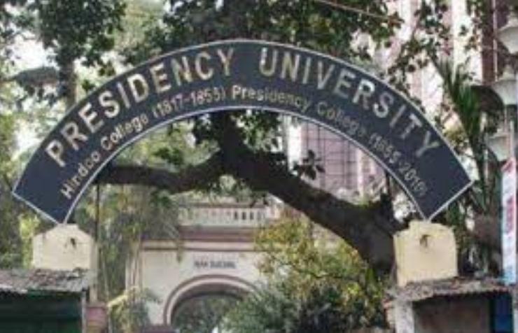 कोलकाता के प्रेसीडेंसी विश्वविद्यालय में 'राम के नाम' की स्क्रीनिंग रोका गया! 5