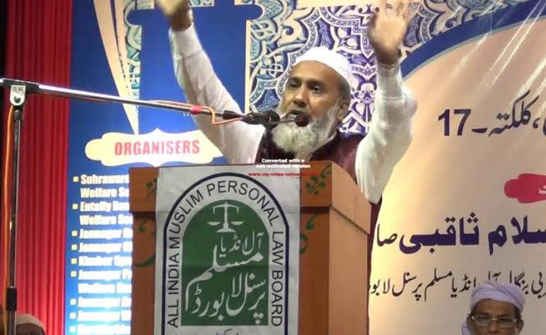 मौलाना अबू तालिब रहमानी बोले- 'हम अदालतों का बोझ कम करने में सहयोग करना चाहते हैं' 4