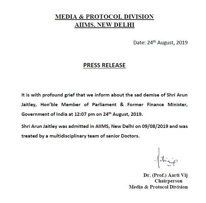 पूर्व वित्त मंत्री अरुण जेटली का 12 बजकर 7 मिनट पर एम्स में निधन 1