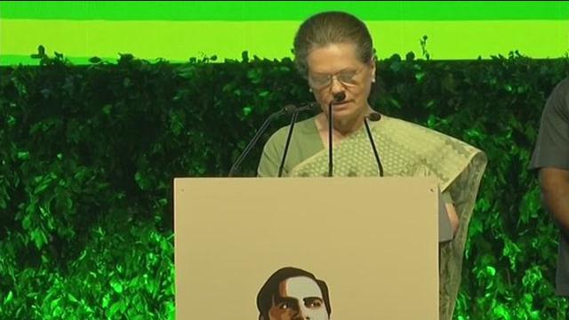 राजीव गाँधी को भी मिला था बड़ा बहुमत, लेकिन किसी को डराया-धमकाया नहीं: सोनिया गाँधी 3