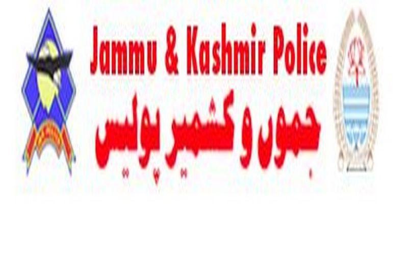 जम्मू-कश्मीर पुलिस ने 1,350 महिला कांस्टेबलों की भर्ती के लिए रिक्तियों की घोषणा की, जानिए विवरण! 12