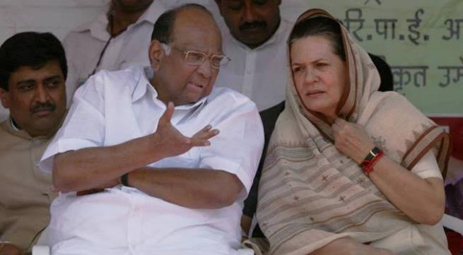 महाराष्ट्र विधानसभा चुनाव: कांग्रेस और NCP में सीट बंटवारों पर सहमति बनी! 5