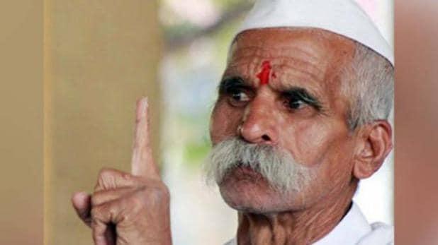 दक्षिणपंथी नेता संभाजी भिड़ेने UNGA में पीएम मोदी की बुद्ध वाले ब्यान को गलत बताया, कहा... 2