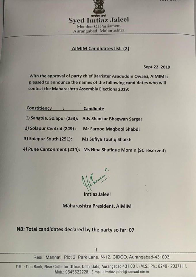 महाराष्ट्र विधानसभा चुनाव: AIMIM की दूसरी लिस्ट जारी, इन 4 उम्मीदवारों को दिया टिकट ! 1