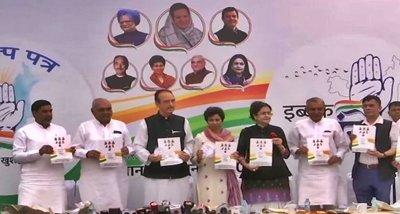 हरियाणा चुनाव के लिए कांग्रेस ने जारी किया अपना मेनिफेस्टो, महिलाओं के लिए स्पेशल घोषणा! 19