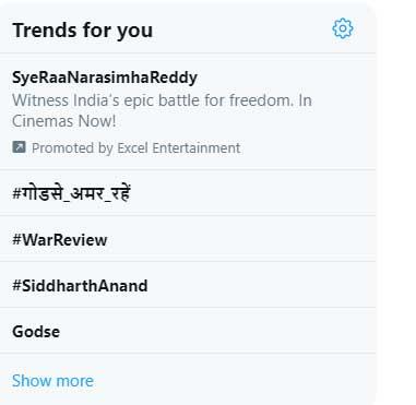 शर्मनाक- महात्मा गांधी की जयंती पर ट्विटर पर ट्रेंड हुआ 'गोडसे अमर रहें' 1
