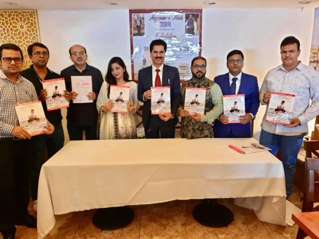 दुबई में शफीक उल हसन को सोशल मीडिया के क्षेत्र में उल्लेखनीय सेवा के लिए मिली सराहना! 1