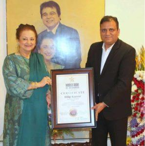 दिलीप कुमार को वर्ल्ड बुक ऑफ रिकॉर्ड्स पुरस्कार से सम्मानित किया गया! 1