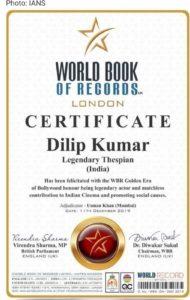 दिलीप कुमार को वर्ल्ड बुक ऑफ रिकॉर्ड्स पुरस्कार से सम्मानित किया गया! 2