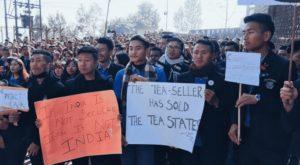 CAA के खिलाफ़ नागालैंड में स्कूल कॉलेज बंद, छात्रों ने बॉयकॉट! 4