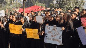CAA के खिलाफ़ नागालैंड में स्कूल कॉलेज बंद, छात्रों ने बॉयकॉट! 1