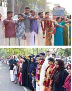 CAA-NRC: केरल के लोगों ने 620 किलोमीटर ह्यूमन चेन बनाकर विरोध जताया! 4