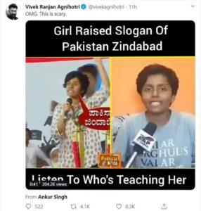 पाकिस्तान ज़िंदाबाद नारा लगाने वाली लड़की का एक फ़र्ज़ी वीडियो भी हुआ वायरल! 1
