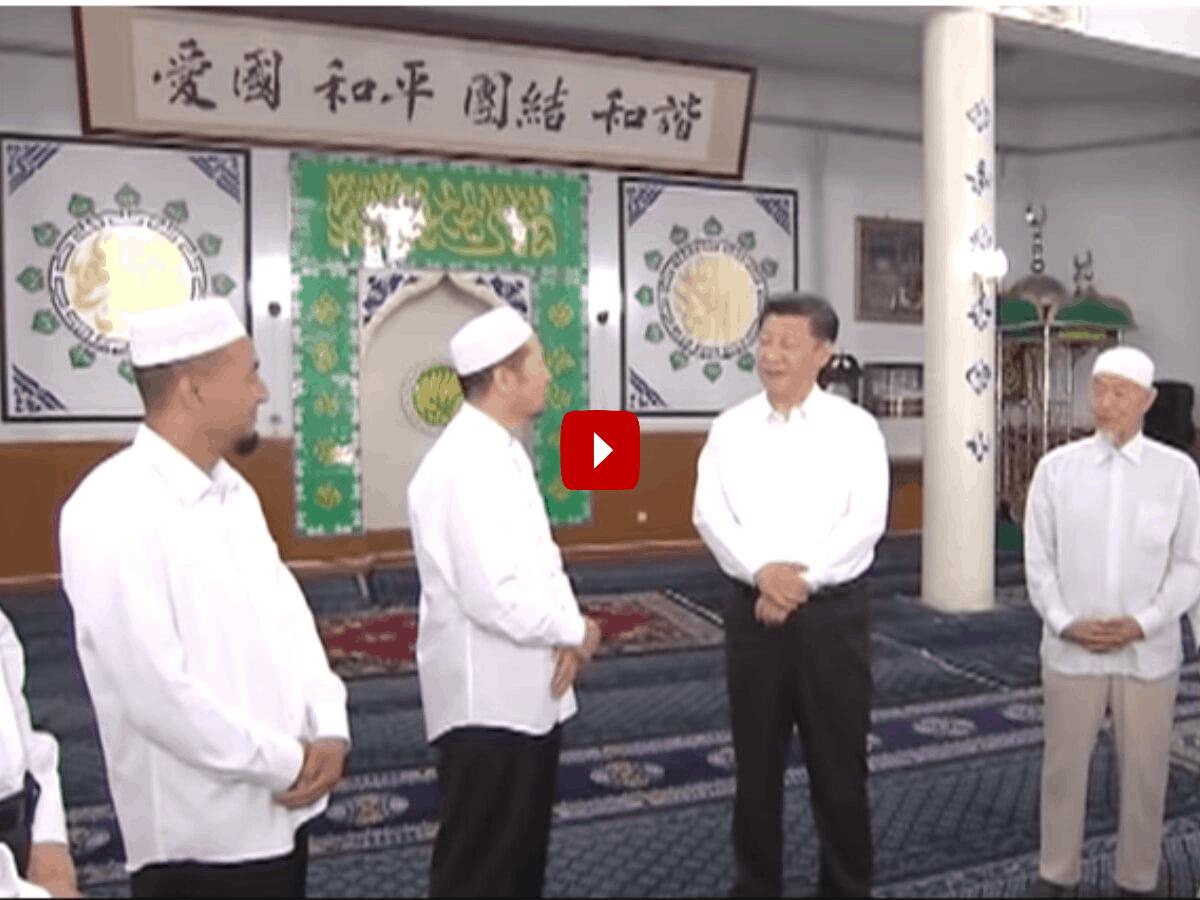 करॉना वायरस : चीन के पीएम नही गए मस्जिद, झूठे दावे के साथ किया जा रहा विडियो शेयर ?