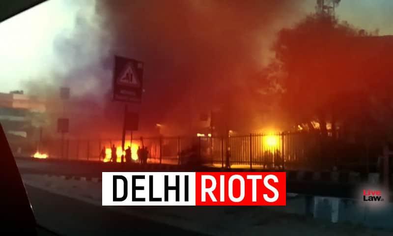 दिल्ली हिंसा: 15 आरोपीयों के खिलाफ़ चार्जशीट दाखिल किया गया! 18