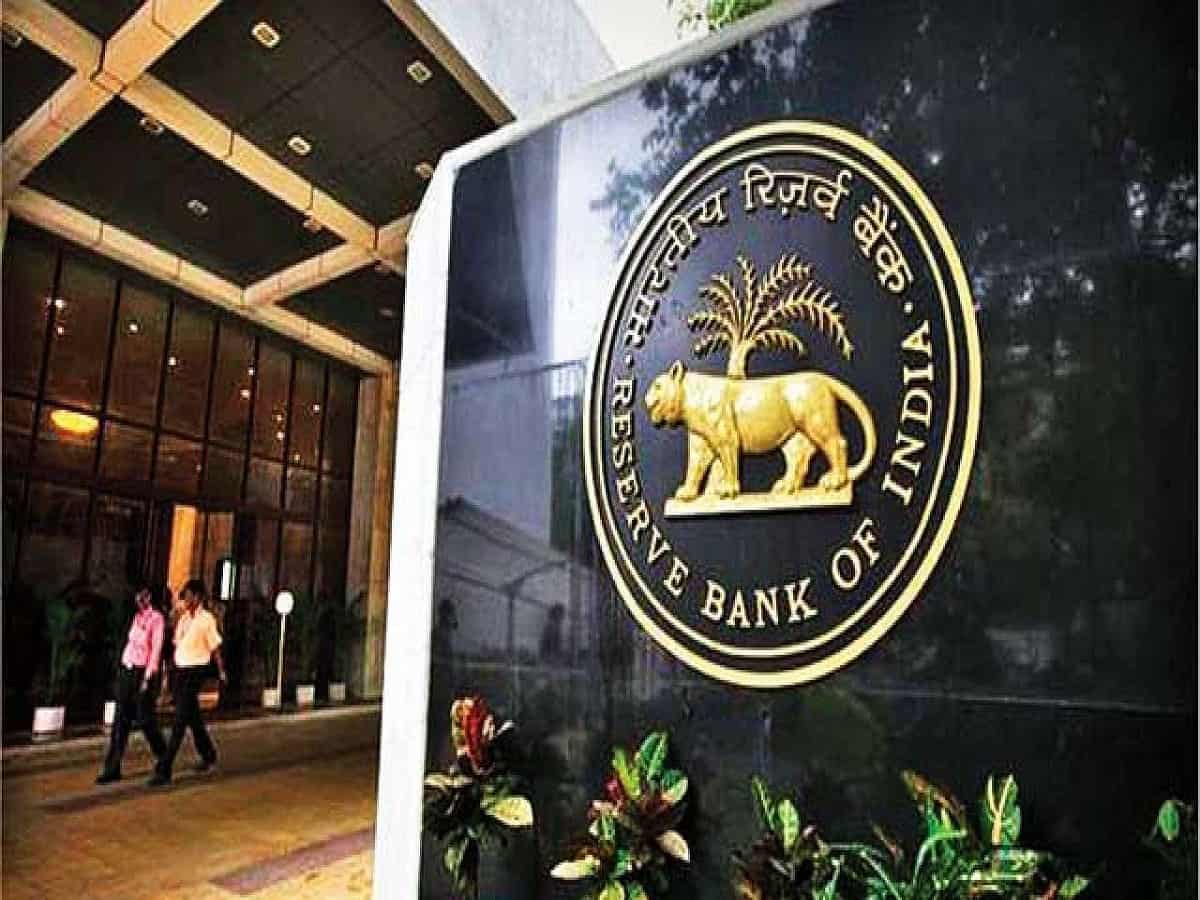 RBI ने अब इस बैंक पर लगाया प्रतिबंध! 6