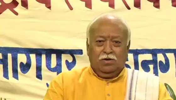राम मंदिर निर्माण के लिए भूमी पूजन: RSS प्रमुख मोहन भागवत ने दिया बड़ा बयान! 10