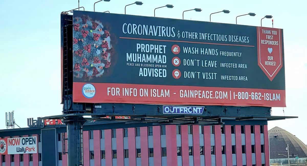 कोरोना- पैगंबर मुहम्मद की सदियों पुरानी सलाह वाला होर्डिंग सोशल मीडिया पर वायरल 20
