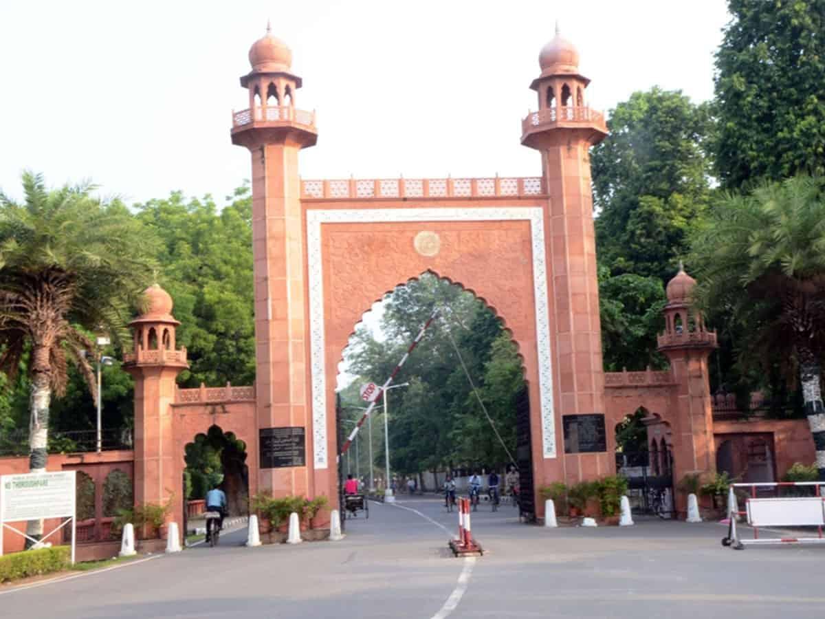 लॉकडाउन- अलीगढ़ मुस्लिम यूनिवर्सिटी छात्रों को घर भेजने का फैसला किया 1