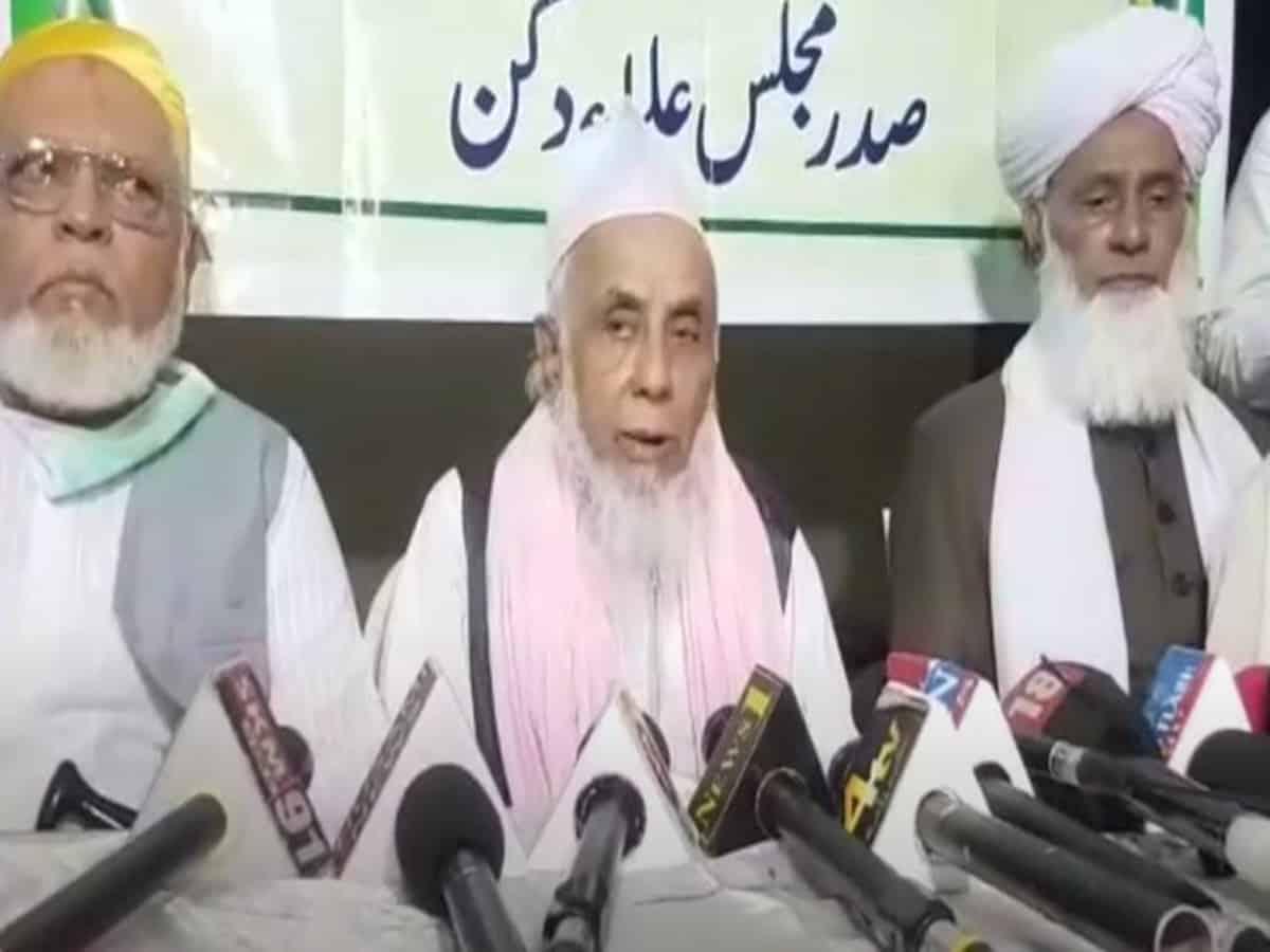 नहीं दिखा चांद, सोमवार को मनाई जाएगी ईद - शाही इमाम सैयद अहमद बुखारी 16