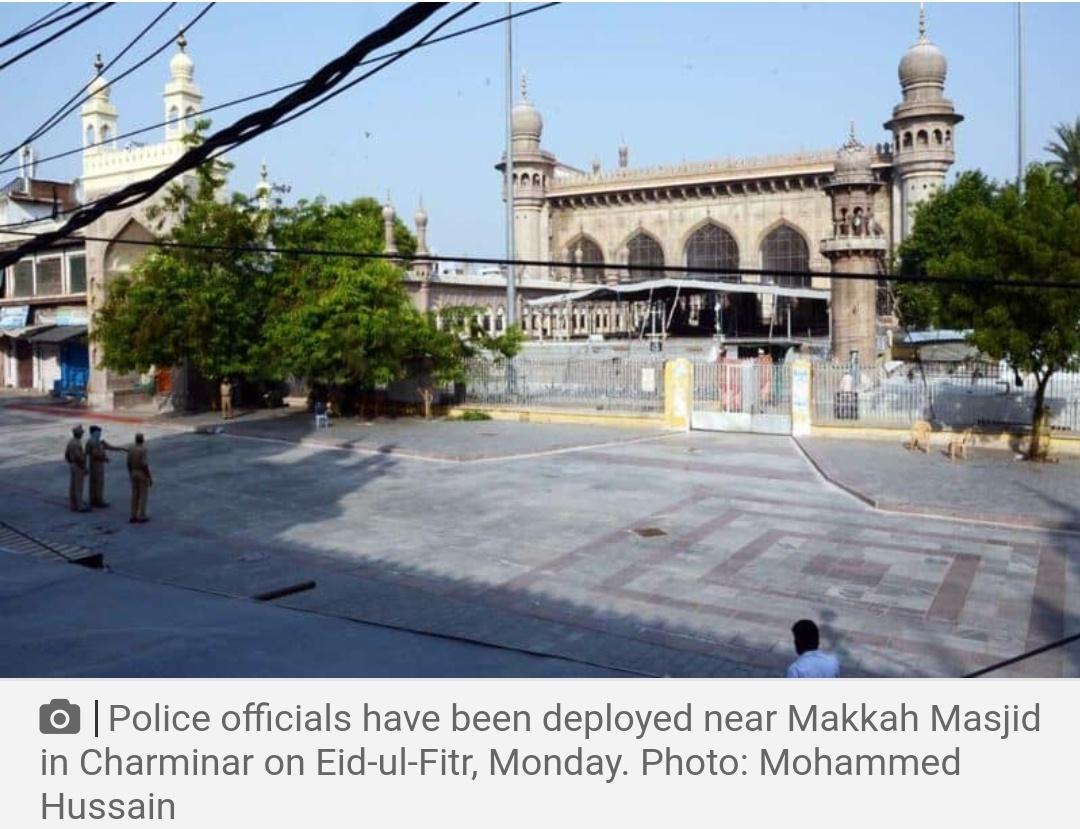 हैदराबाद में किसी भी बड़ी मस्जिदों और इदगाहों में नहीं पढ़ी गई ईद की नमाज़!