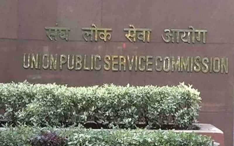UPSC ने सिविल सेवा परीक्षा का परिणाम घोषित किया! 8