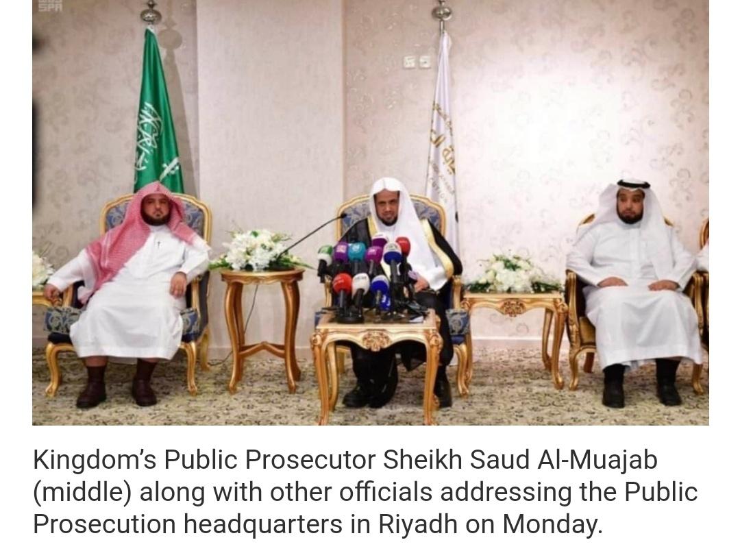 सऊदी अरब ने ने इतिहास में पहली बार 50 महिलाओं को सरकारी वकील के तौर पर नियुक्त किया! 1