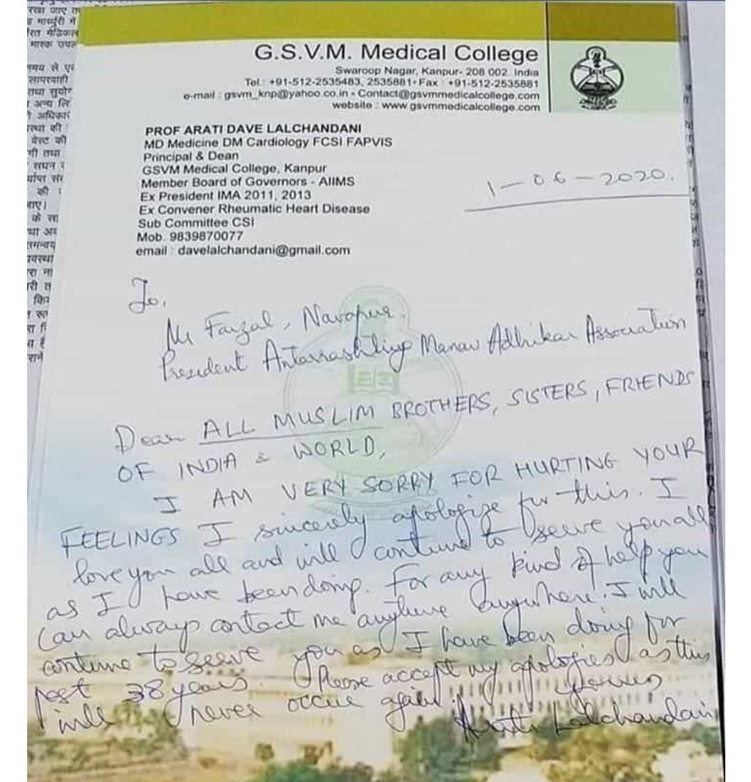 अपने दिए जहरीले और नफ़रत भरे बयान के लिए डॉक्टर चंदानी ने दुनिया के मुस्लिमों से माफ़ी मांगी! 1