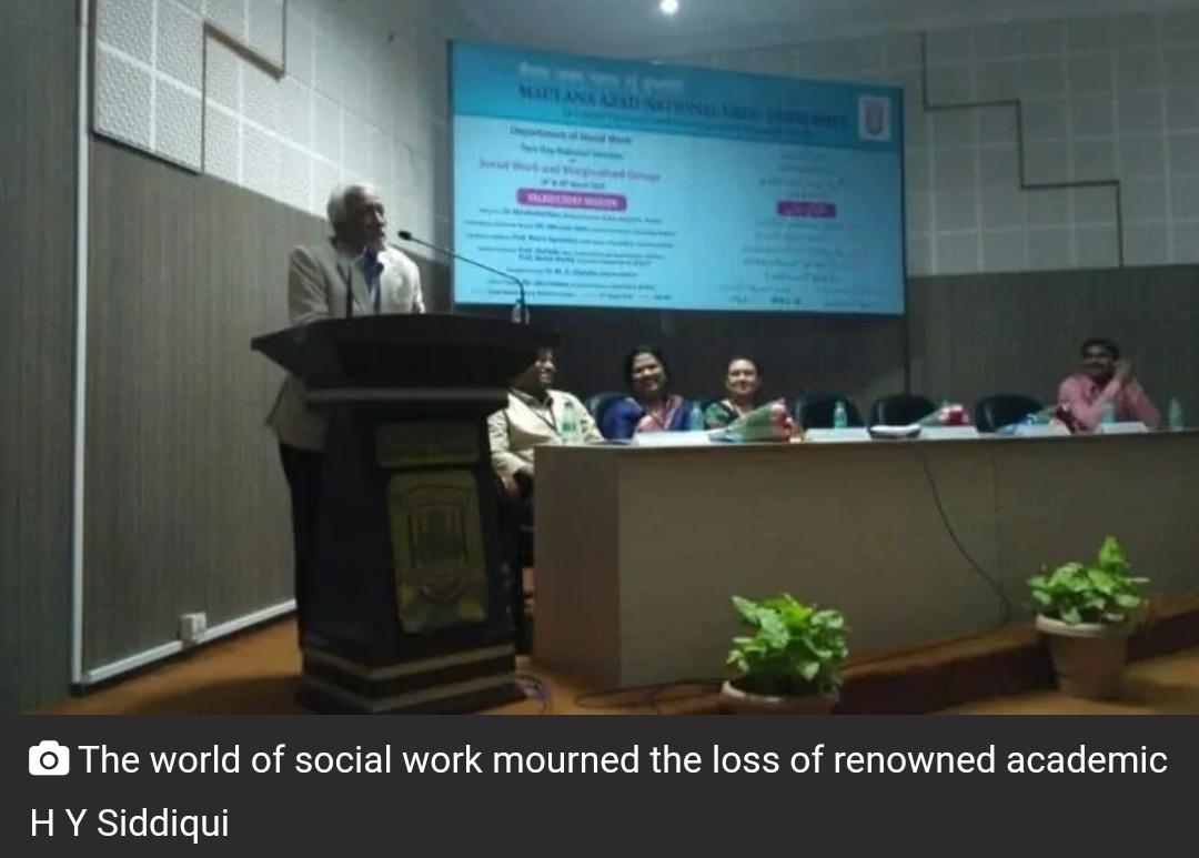 प्रख्यात सामाजिक विज्ञान के प्रोफेसर एच वाई सिद्दीकी का निधन 16