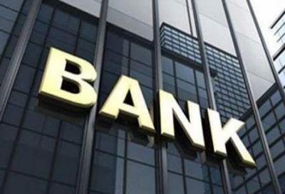वित्तीय खुलापन चीन में प्राथमिकता