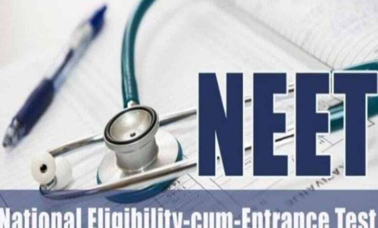 JEE Main, NEET: परीक्षाएं स्थगित करने की मांग, सुप्रीम कोर्ट पहुंचा मामला 4