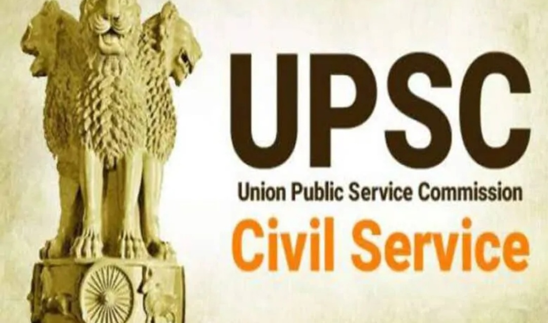 UPSC रिज़ल्ट: 25 मुस्लिम उम्मीदवारों का हुआ चयन! 6