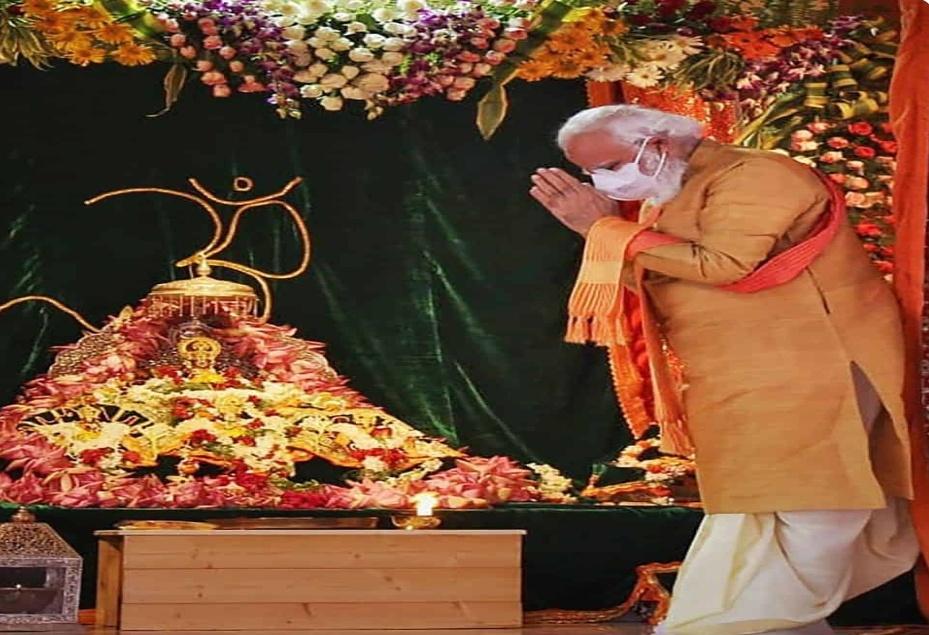 राम का इतिहास बताने के लिए नई पुस्तक 'अद्भुत अयोध्या' 6