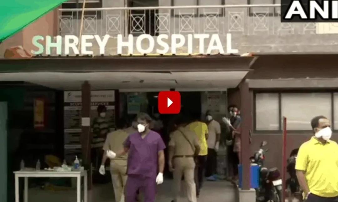 अहमदाबाद कोविड अस्पताल में लगी आग, 8 मरीजों की मौत! 16
