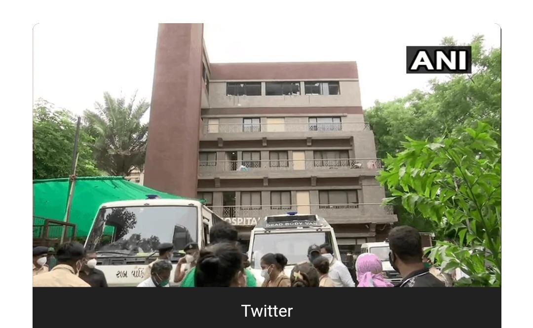 अहमदाबाद कोविड अस्पताल में लगी आग, 8 मरीजों की मौत! 2