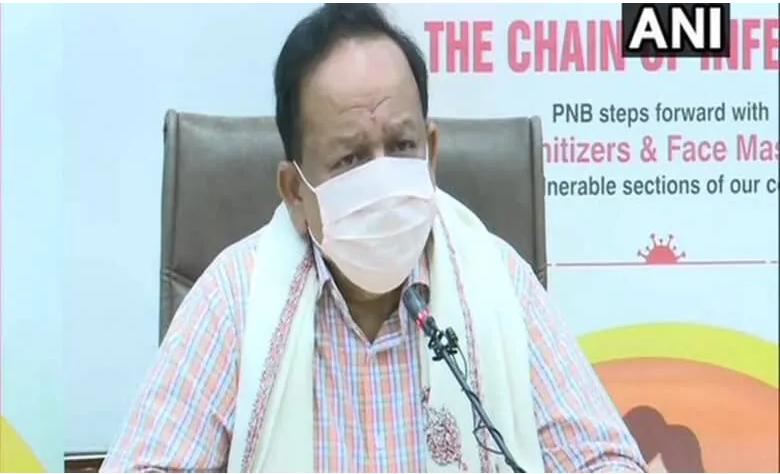 कोविड-19: स्वास्थ्य मंत्री हर्षवर्धन ने कहा- 'किटों का घरेलू उत्पादन शुरु हुई' 8
