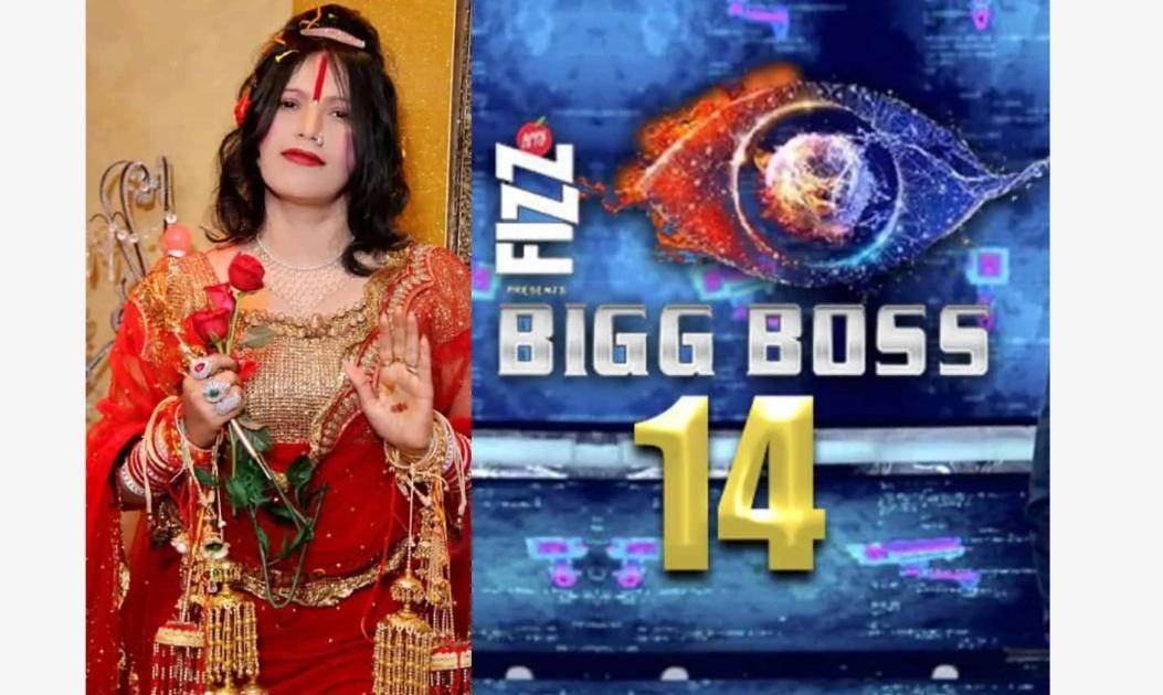 बिग बॉस 14: सलमान खान के शो में नज़र आ सकती हैं राधे मां 7