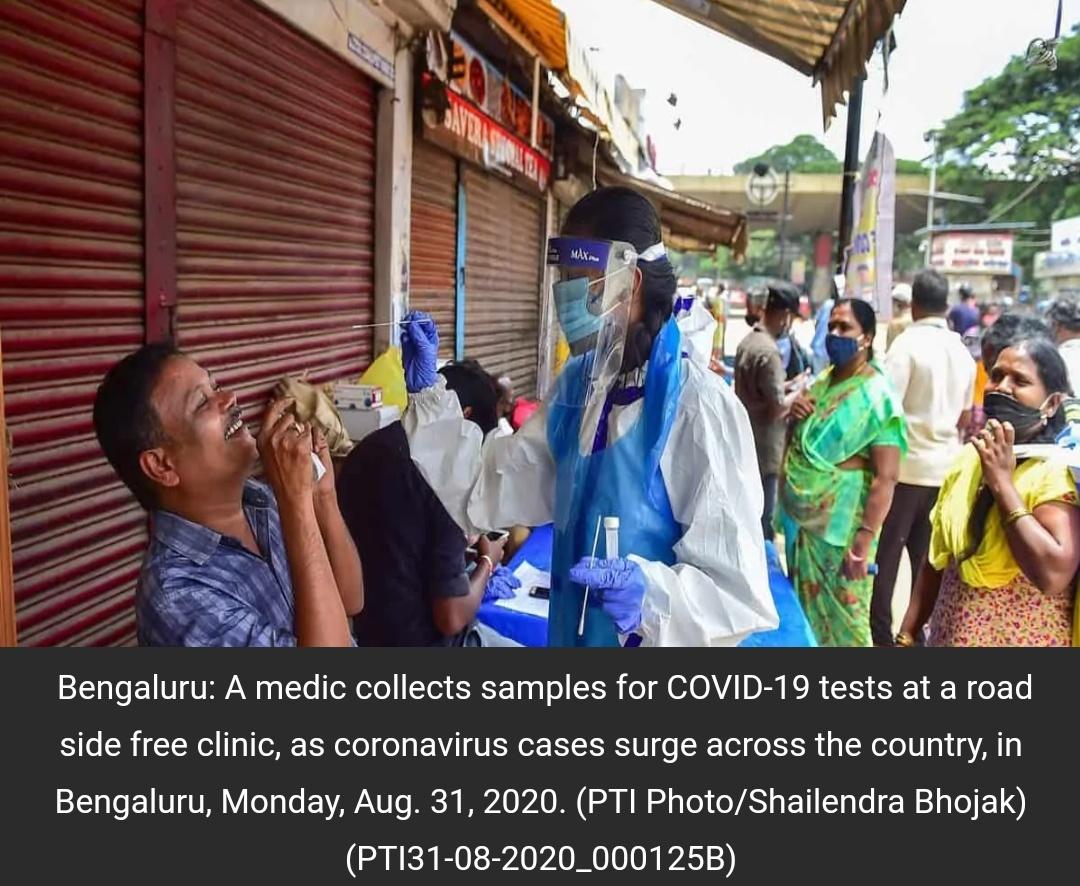 कोविड-19: सबसे प्रभावित देशों में भारत दुसरे स्थान पर पहुंचा 4