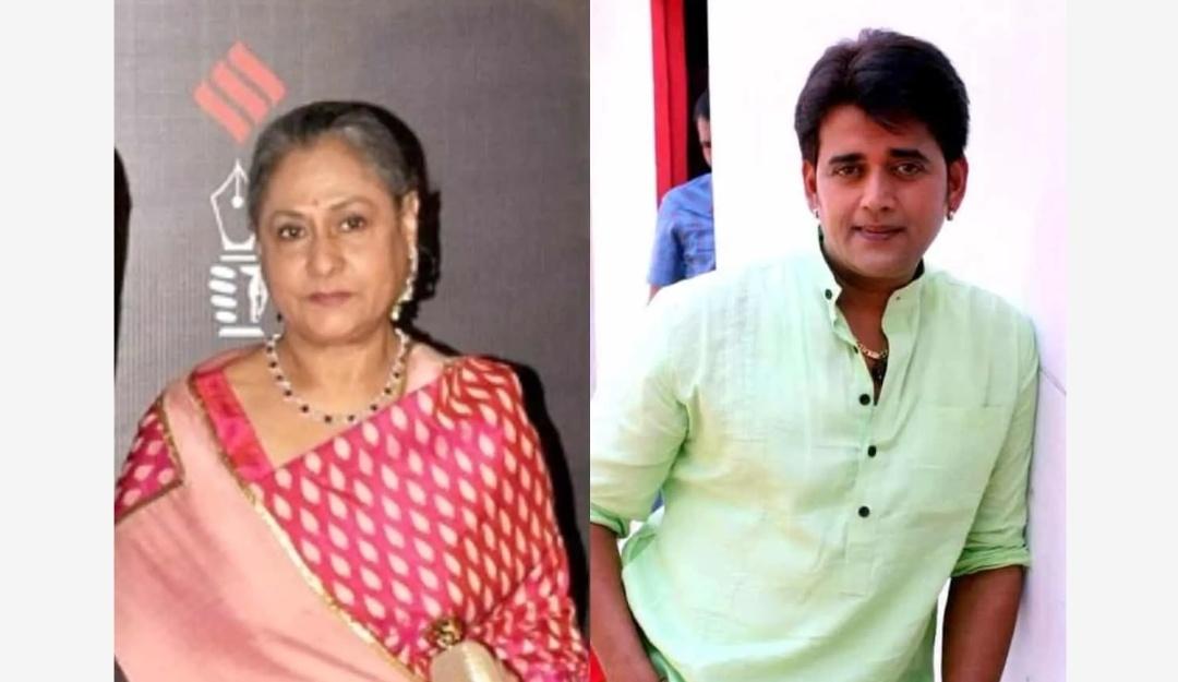 जया बच्चन के बयान के बाद रवि किशन ने अब यह कहा! 1