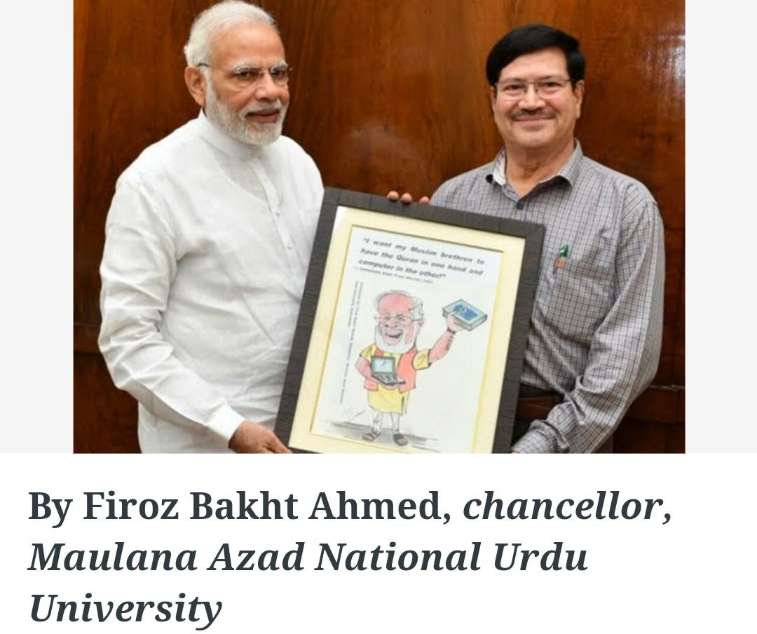 """पीएम मोदी का 70 वां जन्मदिन """"सांप्रदायिक सद्भाव / राष्ट्रीय एकता दिवस"""" के रूप में मनाया जाएगा 6"""