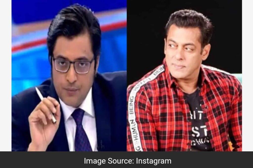 सलमान खान पर अर्नब गोस्वामी का चिल्लाने वाले वीडियो पर लोगों का आया प्रतिक्रिया! 1
