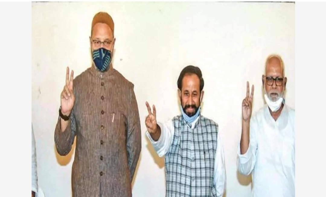 बिहार चुनाव: ओवैसी की पार्टी AIMIM ने इस दल से किया गठबंधन 18