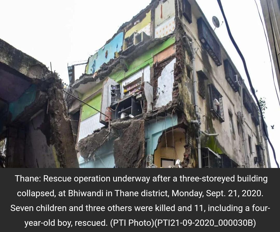 महाराष्ट्र: भिवंडी में बिल्डिंग गिरने से दस लोगों की मौत! 14