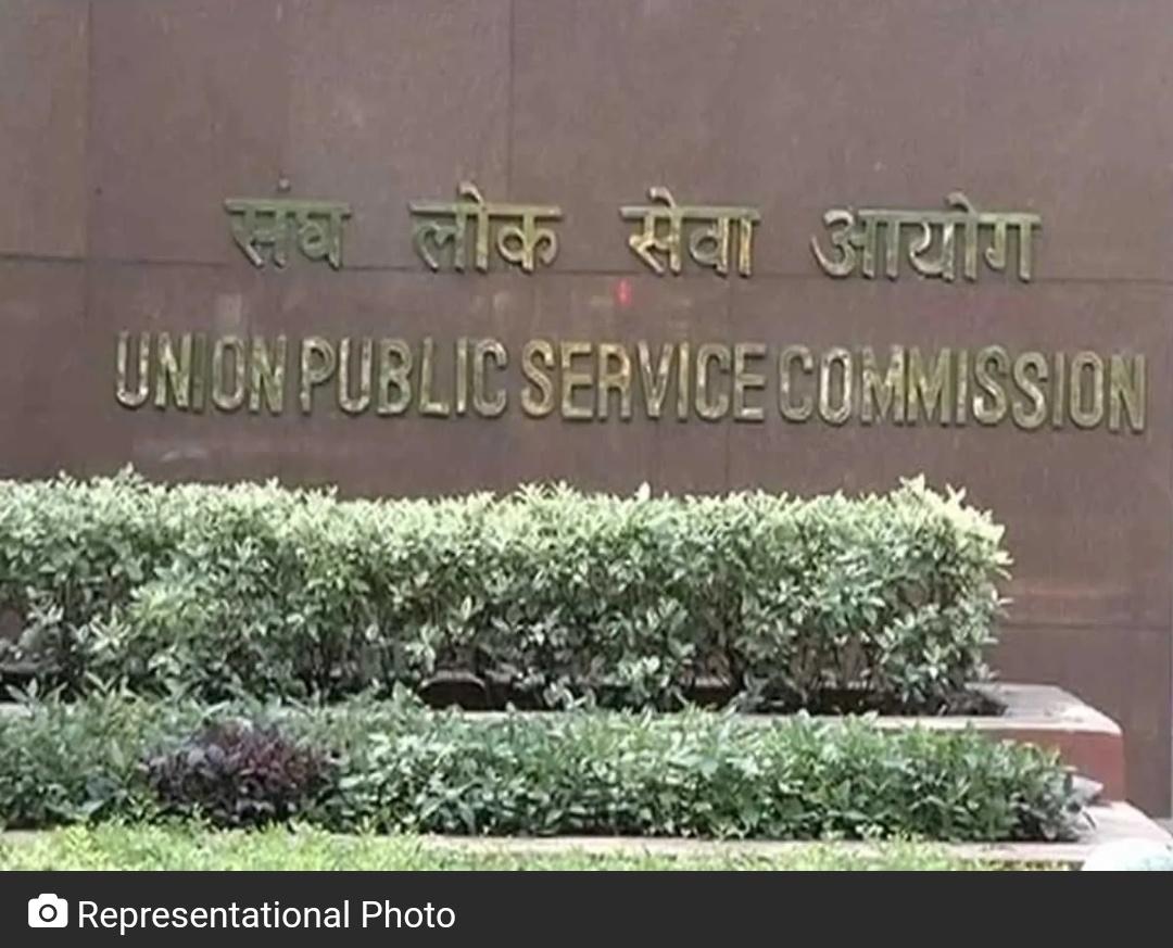 UPSC परिक्षा को लेकर सुप्रीम कोर्ट ने दिया बड़ा बयान! 2