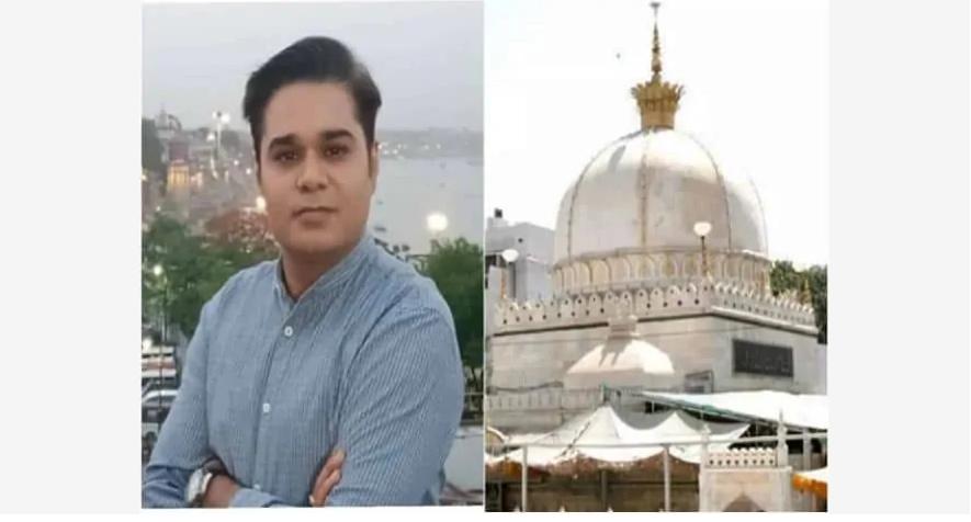 मोइनुद्दीन चिश्ती के खिलाफ टिप्पणी मामला- अमीश देवगन पर SC ने सुनवाई की अगली तारीख तक कठोर कार्यवाही करने पर रोक लगाई 17